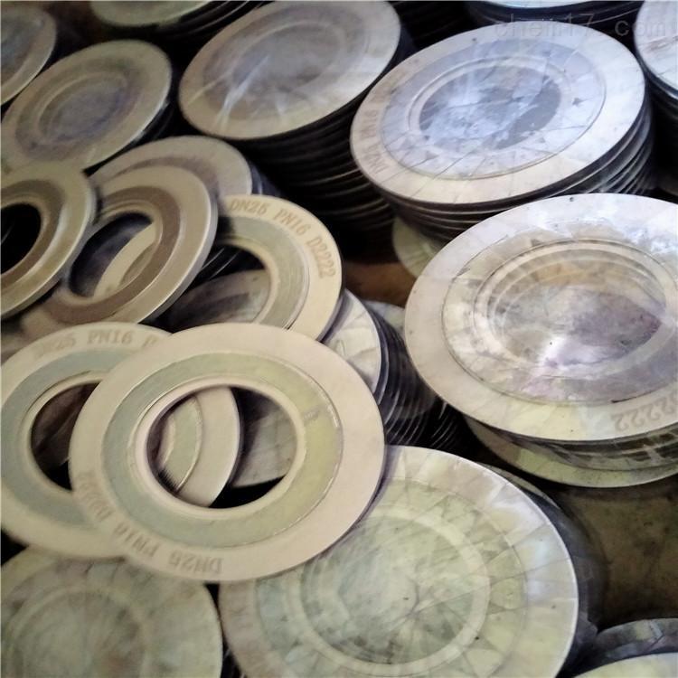 常规四氟金属缠绕垫