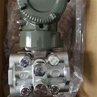 EJA-110E-JFS5J压力变送器价格