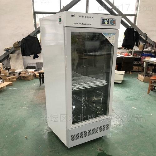 SPX-250智能生化培养箱现货