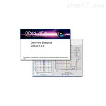 Dran-View电能质量分析软件