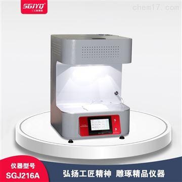 SGJ216A纺织品光蓄热性能试验仪