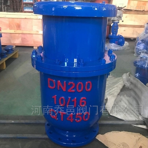 组合式三功能防水锤排气阀 HBGP4X三功能组合式防水锤型空气阀