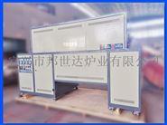 BWD-36-7网带式烧结炉 金属制品退火炉 网带热处理炉