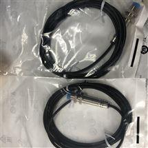 IME12-04NPSZW2S1040750-德国西克电感式接近传感器