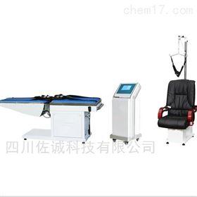 XN-IIIB型颈腰椎牵引床(液晶电脑四维)