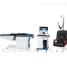 XN-IIIB型颈腰椎牵引床(电脑三维)