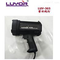 LUV-365表面检查灯 清洁验证灯 检漏灯 美国路阳