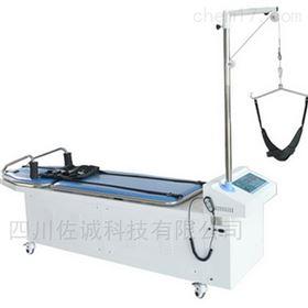 XN-IB型颈腰椎牵引床(新款IB)