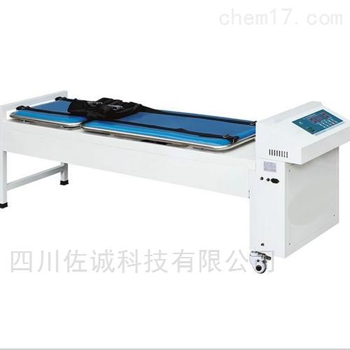 XN-IA型腰椎牵引床(微电脑)