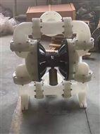 QBY100塑料隔膜泵询价