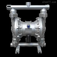 QBK-40QBY-40铝合金隔膜泵
