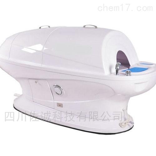 XZ-I型平躺式熏蒸治疗机