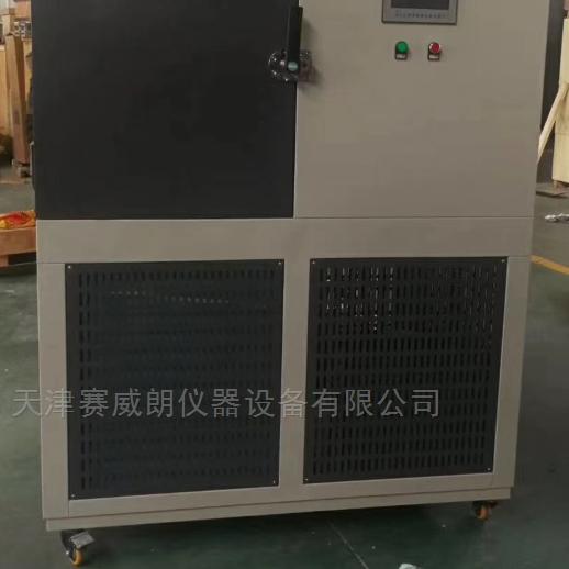 墙体材料当量导热系数测定仪