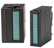 CPU1214C西门子PLC可编程控制器