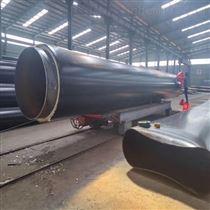 管徑325聚乙烯防腐熱力保溫管