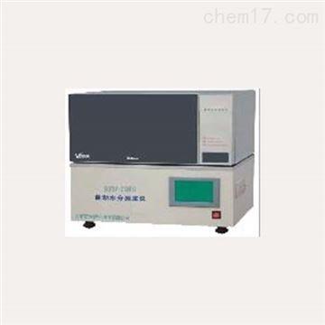 BYSF-2000自动水分测定仪*检测煤中水含量一步到位