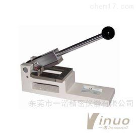 YN-TDY02纸张挺度专用取样器
