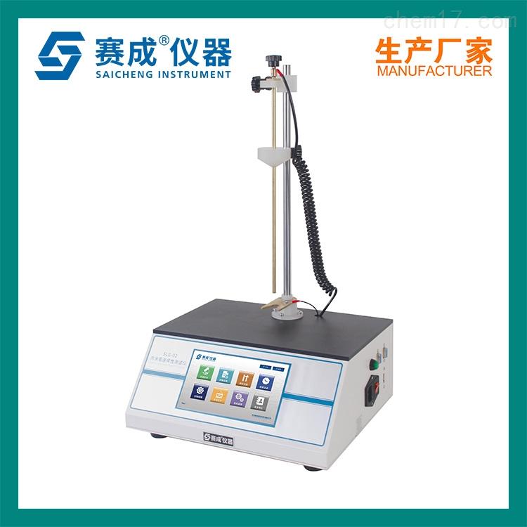 SLG-02铝管内涂层连续性测试仪.jpg