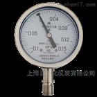 不銹鋼真空壓力表-0.1-0.15MPa