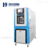 HD-E702-800T恒温恒湿试验仪用途