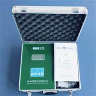 JF-AIV嘉盛科技 数码中频治疗仪