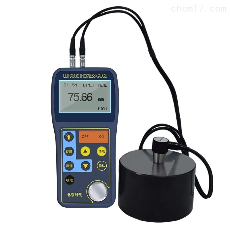 TT300A超声波测厚仪品牌代理