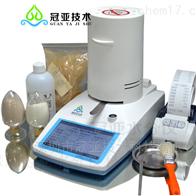 化工粉体快速水分测定仪校准报告