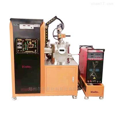 KDH-800超高温真空电弧炉熔炼炉的使用方法及用途