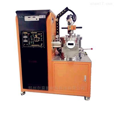 尔莫新材料KDH-500小型真空电弧炉