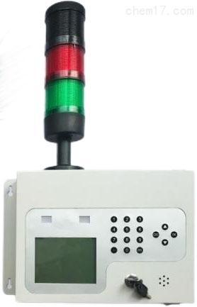 BJ7010-在线辐射连续监测系统