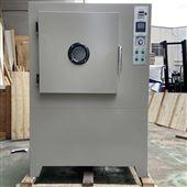 YSQLH-150济南-热空气老化消毒箱