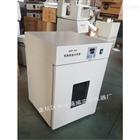 DHP-360电热恒温培养箱厂家