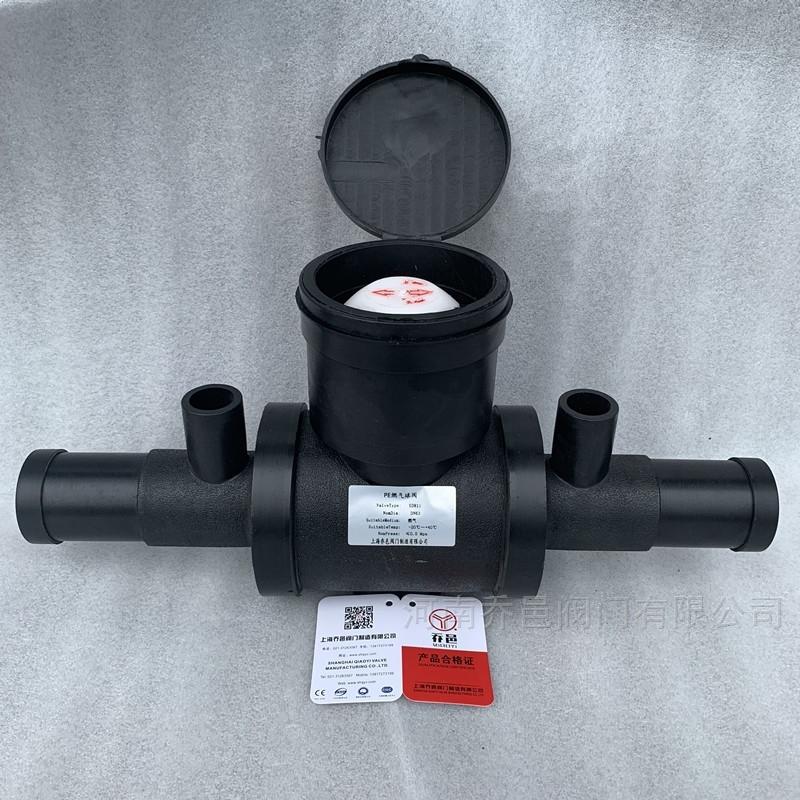 燃气用埋地聚乙烯PE标准型球阀 PE80标准型燃气球阀