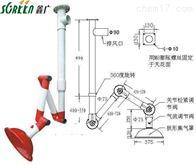 鑫广山东实验室设备 万向排气罩 试验室家具