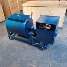 15L/30L/60L厂家供应 强制式单卧轴混凝土搅拌机