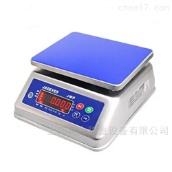 钰恒JWP3kg,15公斤,30kg电子防水桌秤