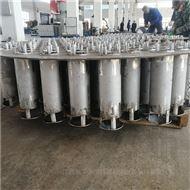 塔内件盘管式液体分布器液体初始分布管