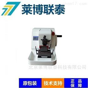 JY-335头发丝组织切片机