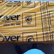 600*600*4040厚依索维尔玻璃纤维棉板