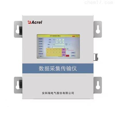 AF-HK100/4G环保数采仪厂家触摸屏显示支持4G传输