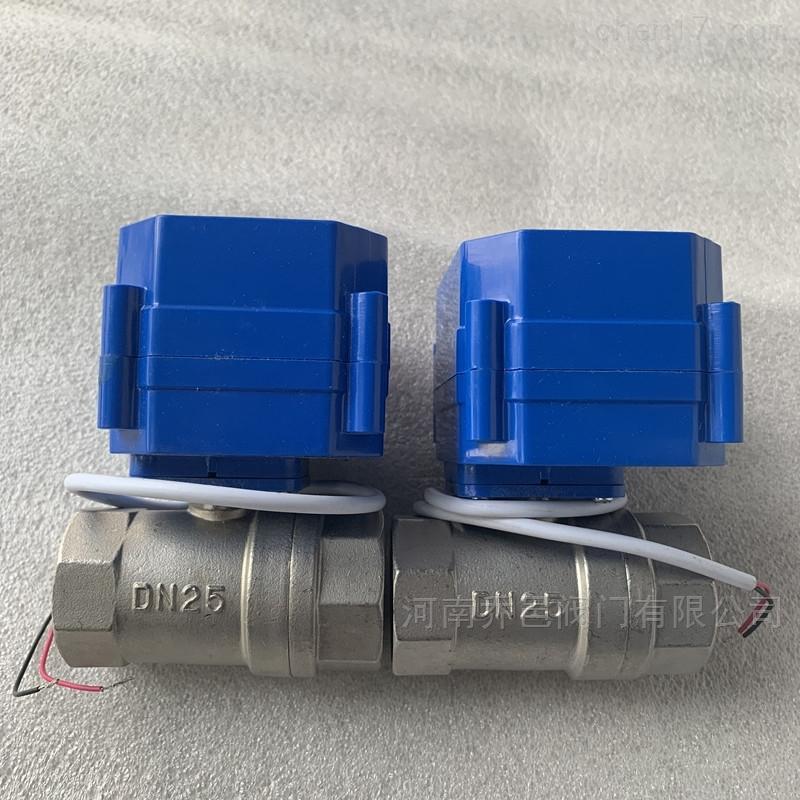 <strong>CWX-60P微型电动阀门</strong>CWX-60P微型电动球阀