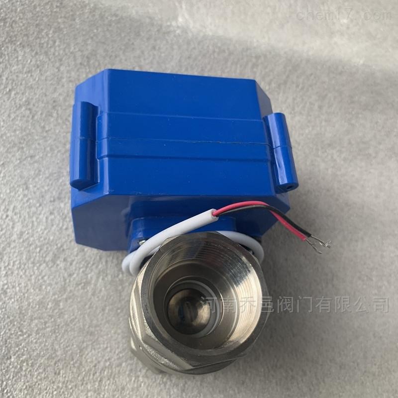 CWX-60P角度调节阀 超大扭矩微型耐高温带视窗长寿命电动阀