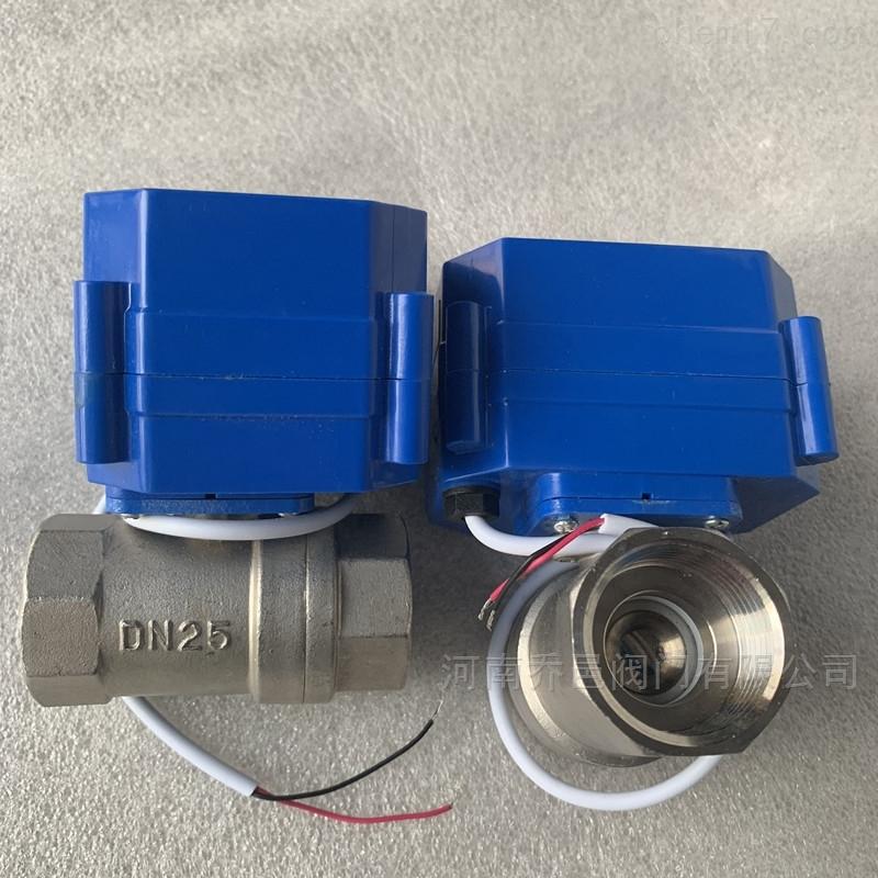 水控及自控设备CWX微型电动阀