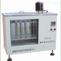 NYK-06耐环境应力开裂测定仪