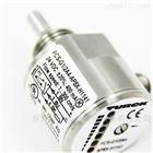 TURCK图尔克FCS流量传感器低价供应