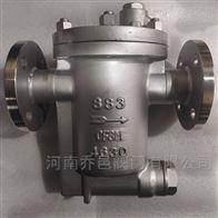 不锈钢倒置桶式蒸汽疏水阀