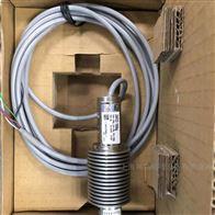 Z6FC3-100KGHBM称重传感器