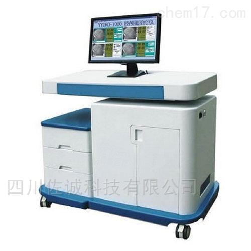 YYOKO-1000型台式电脑版经颅磁治疗仪