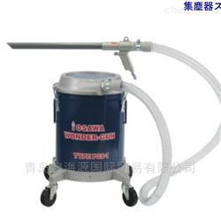 OSAWA大泽SC20-32静音吸尘器