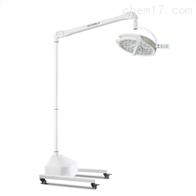 KD-2036L-3亚南特种照明2移动式手术照明灯